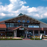 飯島 道の駅